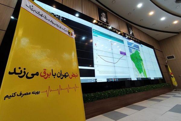 قطع برق ۱۴ دستگاه اداری پرمصرف در تهران