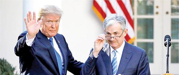 زورآزمایی فدرالرزرو و کاخ سفید