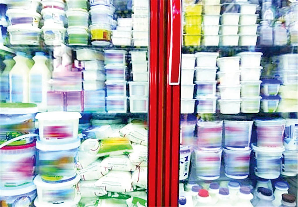سوق مصرفکنندگان به کره 50 گرمی