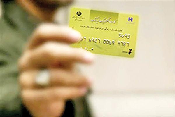آغاز ثبتنام بن اعتباری خرید کتاب از ۱۸ دیماه