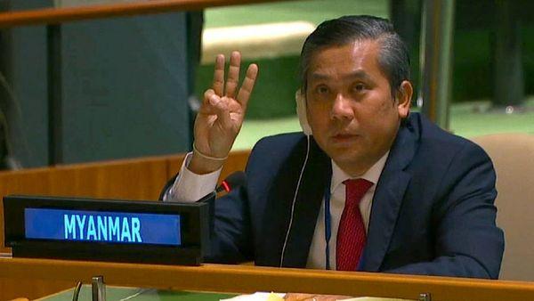 اخراج سفیر میانمار در سازمان ملل به اتهام خیانت
