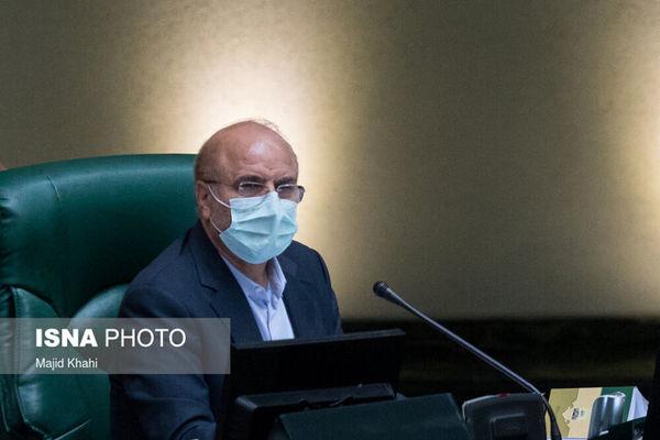 واکنش قالیباف به پایان محدودیتهای تسلیحاتی