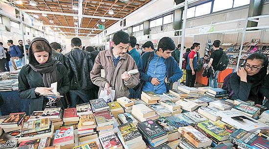 برپایی نمایشگاه بینالمللی کتاب تبریز