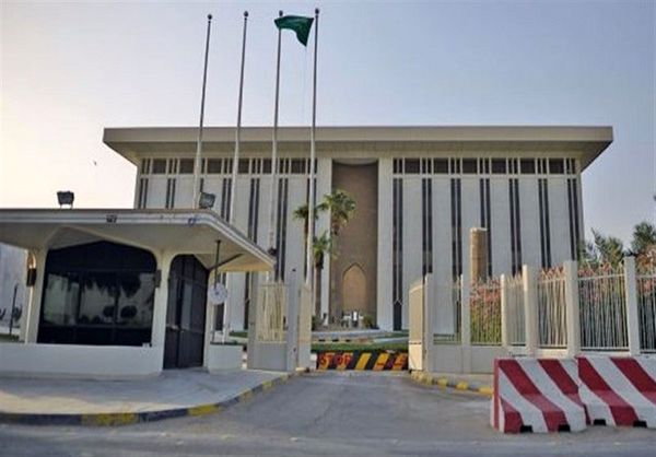 رئیس بانک مرکزی عربستان سعودی برکنار شد