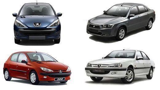 خودروهای ۲۰۰ تا ۳۰۰ میلیونی در بازار کدامند؟ + جدول