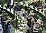 کوپن 6 ماهه در اولویت مجلس