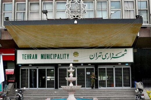 خانه تکانی های زاکانی در شهرداری تهران