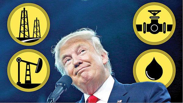 خطای نفتی در ذهن ترامپ
